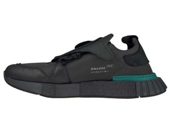 adidas Futurepacer B37266 Core Black / Carbon / Ftwr White